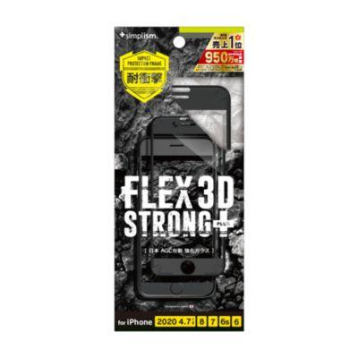 トリニティ iPhone SE(第2世代)/8/7/6s/6 FLEX 3D STRONG+ 耐衝撃バンパーフレームガラス ブラック