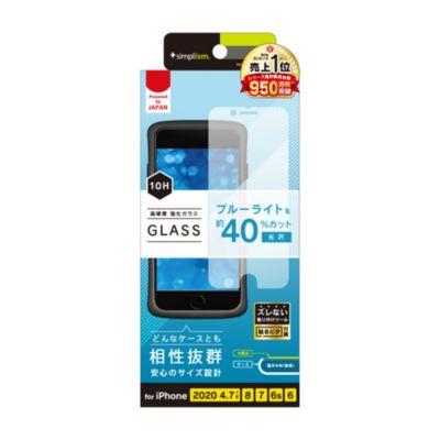 トリニティ iPhone SE(第2世代)/8/7/6s/6 ブルーライト低減 画面保護強化ガラス