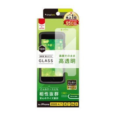 トリニティ iPhone SE(第2世代)/8/7/6s/6 高透明 画面保護強化ガラス