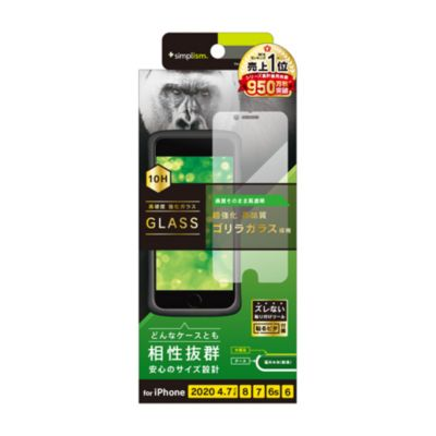 トリニティ iPhone SE(第2世代)/8/7/6s/6 ゴリラガラス 高透明 画面保護強化ガラス