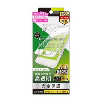 トリニティ iPhone SE(第2世代)/8/7/6s/6 気泡ゼロ 高透明 立体成型シームレスガラス
