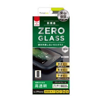 トリニティ iPhone SE(第2世代)/8/7/6s/6 ZERO GLASS 絶対失敗しない 高透明 フレームガラス