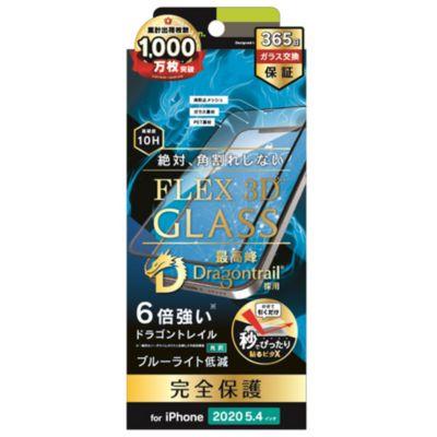 トリニティ iPhone12mini  [FLEX 3D] Dragontrail ブルーライト低減 複合フレームガラス ブラック クリア