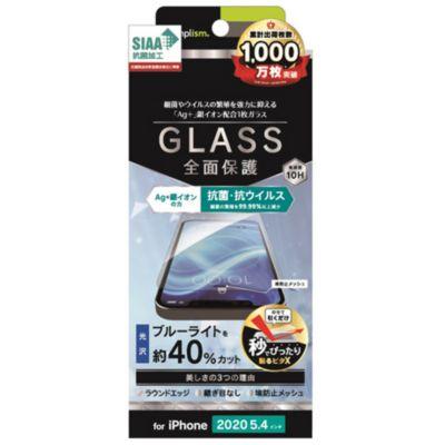 トリニティ iPhone12mini  フルクリア 抗菌&抗ウイルス ブルーライト低減 画面保護強化ガラス 光沢 クリア