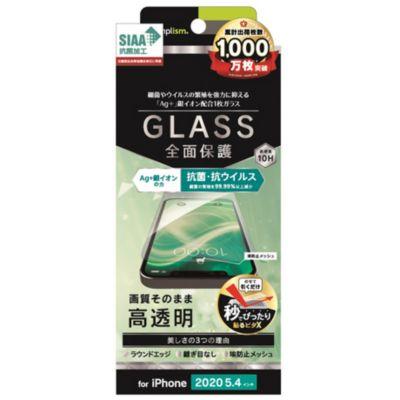 トリニティ iPhone12mini  フルクリア 抗菌&抗ウイルス 画面保護強化ガラス 光沢 クリア