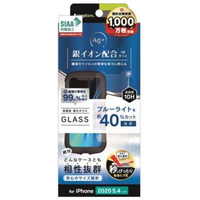トリニティ iPhone12mini  ケースとの相性抜群 抗菌&抗ウイルス ブルーライト低減 画面保護強化ガラス 光沢 クリア