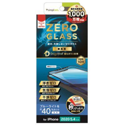 トリニティ iPhone12mini  [ZERO GLASS] 絶対失敗しない Dragontrail ブルーライト低減 フレームガラス ブラック クリア