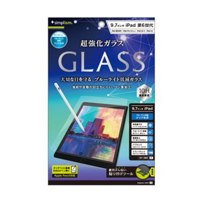 simplism iPad 6th/5th/Pro 9.7/Air 2/Air BL低減 液晶保護強化ガラス