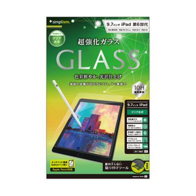 simplism iPad 6th/5th/Pro 9.7/Air 2/Air 液晶保護強化ガラス 光沢