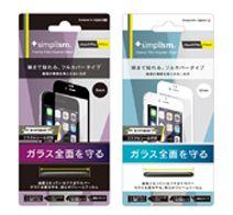 Simplism iPhone 6 Plus 端まで貼れるフレームフィルム