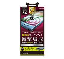 Simplism Xperia™ XZ 衝撃吸収 強化防汚 液晶保護フィルム