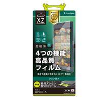 Simplism Xperia™ XZ 超極薄 液晶保護フィルム