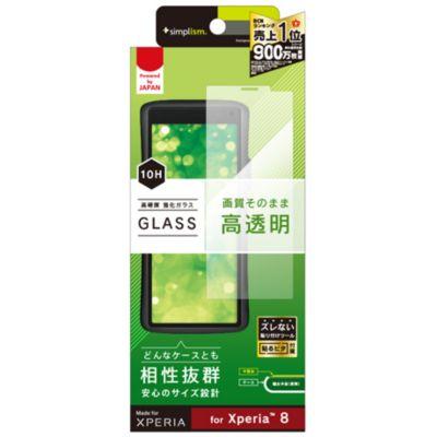 トリニティ Xperia 8 高透明 画面保護強化ガラス クリア