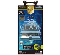 Simplism Xperia XZs 立体成型シームレスガラス フレーム