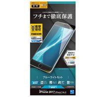 ラスタバナナ iPhone 8 / 7 / 6s/6 薄型TPUBLC光沢フィルム