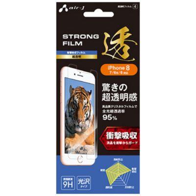 air-J iPhone 8 / 7 / 6s/6専用 衝撃吸収フィルム 超透明 表面高度9H 光沢タイプ