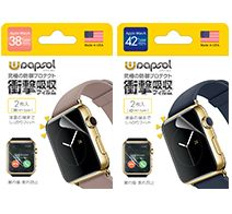 Wrapsol ULTRA Screen Protector System �ی�t�B���� Apple Watch