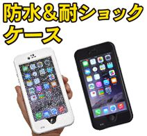 THANKO �h�����σV���b�N�P�[�X for iPhone 6 Plus