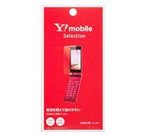 Y!mobile Selection 反射防止保護フィルム for AQUOS ケータイ(504SH)
