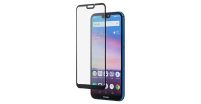 ad3c4e28d0 Y!mobile Selection フレームカバー液晶保護ガラス for HUAWEI P20 lite ...