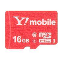Y!mobile Selection microSDHC メモリーカード 16GB CLASS10 / UHS-I