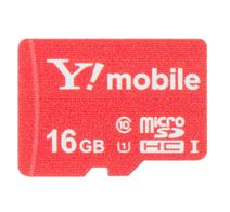 Y!mobile Selection microSDHC メモリーカード 16GB CLASS10 / UHS-I