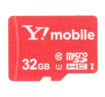 Y!mobile Selection microSDHC メモリーカード 32GB CLASS10 / UHS-I