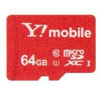 Y!mobile Selection microSDXCメモリーカード 64GB CLASS 10 / UHS-I