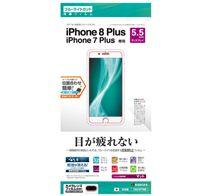 ラスタバナナ iPhone 8 Plus ブルーライトカット反射防止フィルム