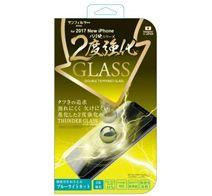 サンクレスト iPhone X  バリ硬2度強化ガラスフィルム ブルーライトカット